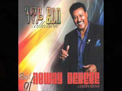 Neway Debebe -Yefikir Gedam