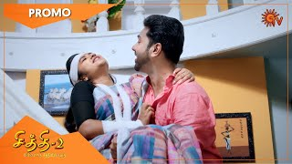 Chithi 2 - Promo | 20 March 2021 | Sun TV Serial | Tamil Serial