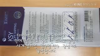 김수열 줄넘기 명품 10,000  K-111 다이어트 …