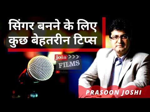 bollywood lyricist writing Tips for beginners - गाने कैसे लिखे? | Prasoon Joshi - Joinfilms