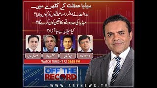 Off The Record  29th January 2018