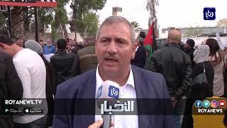 الأردن .. وقفة تضامنية مع معلمات موقوفات بسبب فاجعة البحر الميت - (13-11-2018)