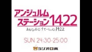 ラジオ日本 「アンジュルムステーション1422」 キャスター中西香菜・コ...