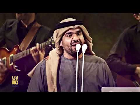 Hussain Al JassmiBoshret Kheir