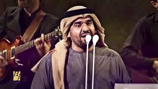 [4.03 MB] Hussain Al Jassmi Boshret Kheir