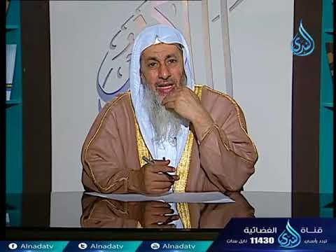 الندى:أهل الذكر | الشيخ مصطفي العدوي 19-4-2018