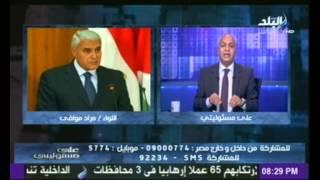 مراد موافي: لم أبلغ أي جهة خارجية بفوز شفيق بانتخابات الرئاسة ٢٠١٢