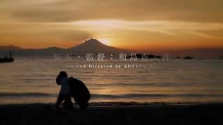 SKIPシティ国際Dシネマ映画祭2012 短篇部門にノミネート。 【上映日時】...