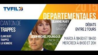 Départementales 2015 – Les Débats du second tour – Canton de Trappes