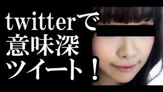 青山真麻 (あおやま まあさ)とは? 【関連動画】 袴田吉彦、ゲス不倫...