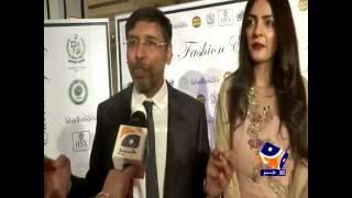 GEO NEWS report Pakistan Fashion Extravaganza in Berlin