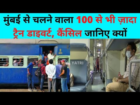 *BIG RAILWAY UPDATE : MORE THAN 100 TRAINS RUNNING FROM MUMBAI CANCELLED AND DIVERTED KNOW WHY #6