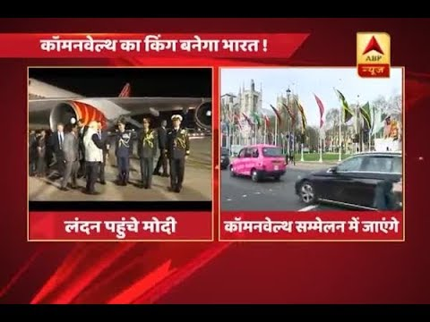 London: PM Modi to take part in Commonwealth Summit today