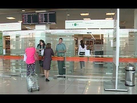 Случаи незаконного вывоза валюты в Кольцово