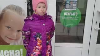 Поездка в город: Советск,Неман,поселок Лесное!