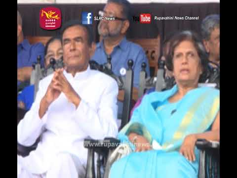 He   SLFP 66 Th convention at Cambel park