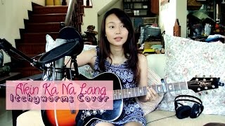 Akin Ka Nalang  - Itchyworms Cover by Chlara