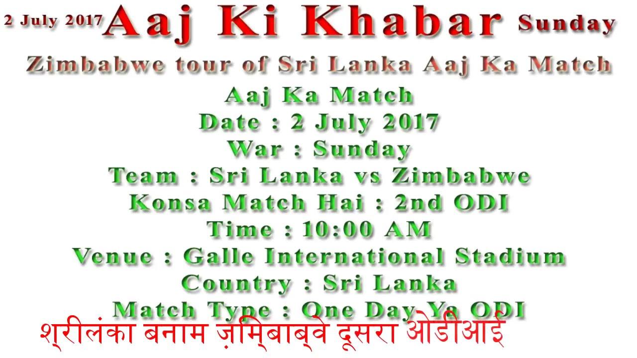 Horoscope match making sri lanka