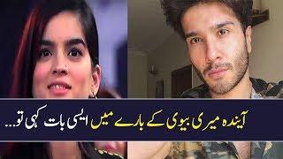 Feroze Khan Wife Alizey Insulted on Hum Awards - Feroze Khan Reaction
