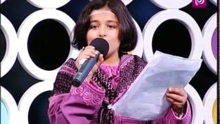 الطفلة رهف جواد تلقي قصائد بمناسبة عيد الأم والكرامة