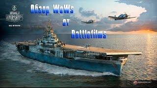 World of Warships   первое знакомство! Бета выходные №2
