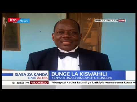 Bunge La Kiswahili (Sehemu ya Kwanza) |Siasa za Kanda