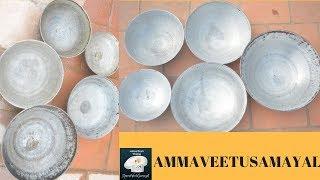 உங்கள் கிச்சன் கடாய்கள் பளபளக்க இப்படி செய்யுங்க |How To wash Iron Pan Easily|Ammaveetusamayal