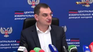 ЦИК ДНР объявила окончательные результаты выборов.