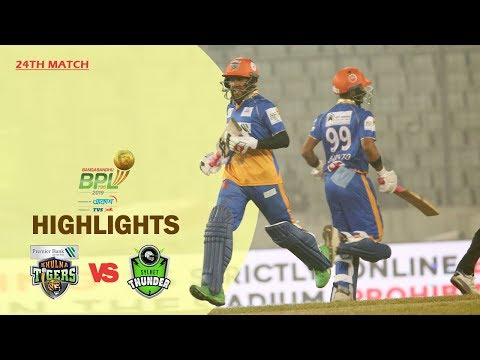 Khulna Tigers Vs Sylhet Thunder Highlights | 24th Match | Season 7 | Bangabandhu BPL 2019-20