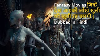 Top 10 Mind blowing Fantasy Movies Dubbed In Hindi All Time Hits