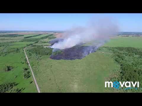 Пожар на свалке (Спасск Рязанский)
