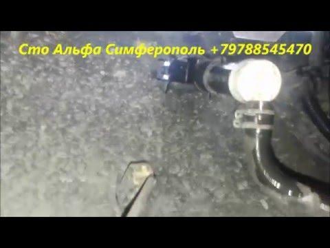 Ремонт омывателя фар автомобиля Toyota 79788545470 Симферополь
