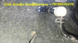 Ремонт омывателя фар автомобиля Toyota +79788545470 Симферополь