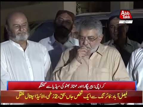 Karachi: Peer Pagara and Mumtaz Bhutto Addressing Media