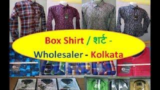 शर्ट / Shirt - Wholesaler in kolkata - Metiabruz