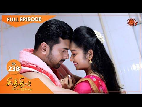 Chithi 2 - Ep 250 | 22 Feb 2021 | Sun TV Serial | Tamil Serial