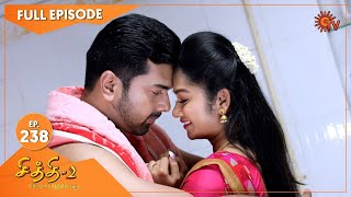 Chithi 2 - Ep 250 | 22 Feb 2021 | Sun TV Serial | Tamil Serial