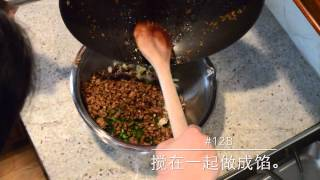 Chinese Egg Roll Project