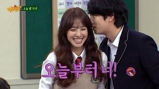 """[선공개] 세연(Jin Se Yeon)이에게 작업 거는(?) 희철 """"(모모(Momo)보다) 네가 좋아♥"""" 아는 형님(Knowing bros) 52회"""