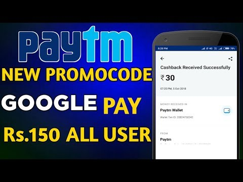 Paytm Latest Promocode Rs.30||G Pay Rs.151 Offer For All User Offer Today