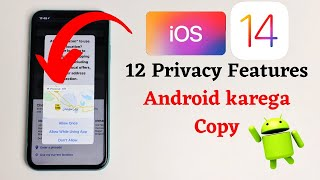 Android will copy these 12 iOS 14 Privacy features