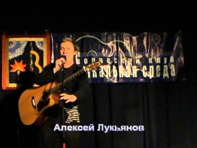 Музыкальная Среда 26.03.2014. Часть 4