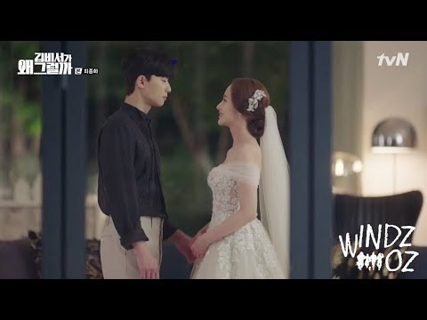 [MV] Kim Na Young(김나영)- Because I Only See You (그대만 보여서)(What's Wrong With Secretary Kim OST Part 5)