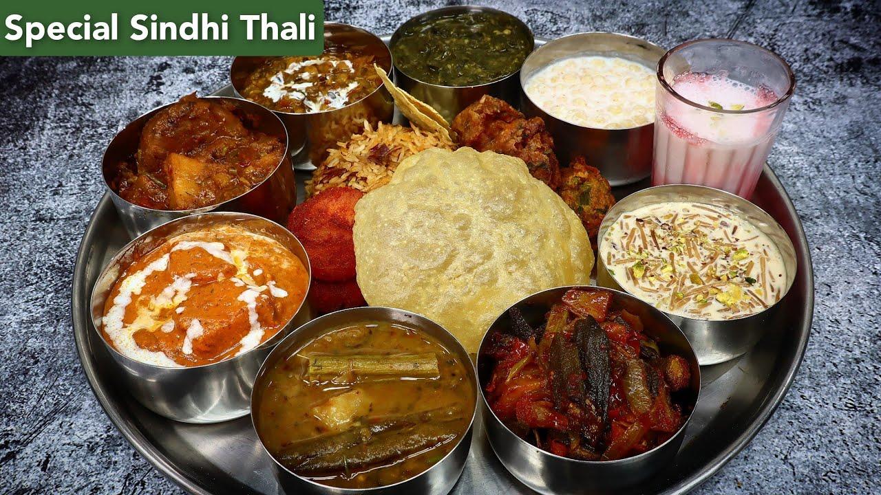 Veg Thali Recipes | घर में खाना कभी ऐसे बनाके देखे, घर वाले बाहर खाना खाना छोड़ देंगे | Sindhi Thali