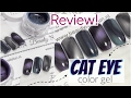 Cat Eye Color Gel Review - Levaro Beauty  ♥ Beautynailsfun.nl