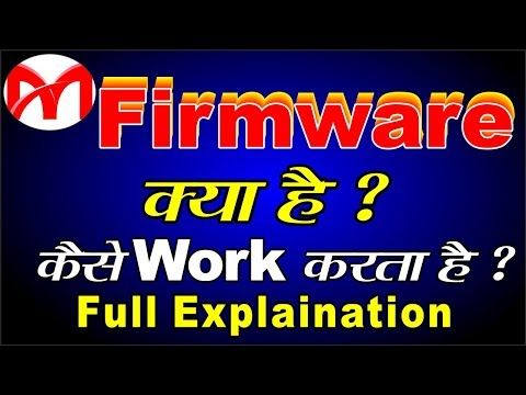 What is Firmware???/ hardware Vs Software...