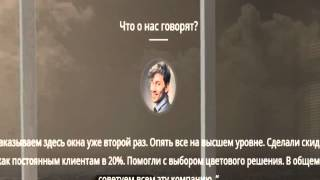 Пластиковые окна цены москва(Пластиковые окна MilDen MilDen-окна - это одна из лидирующих компаний в Москве на рынке пластиковых окон. Сертифи..., 2015-01-30T10:39:47.000Z)