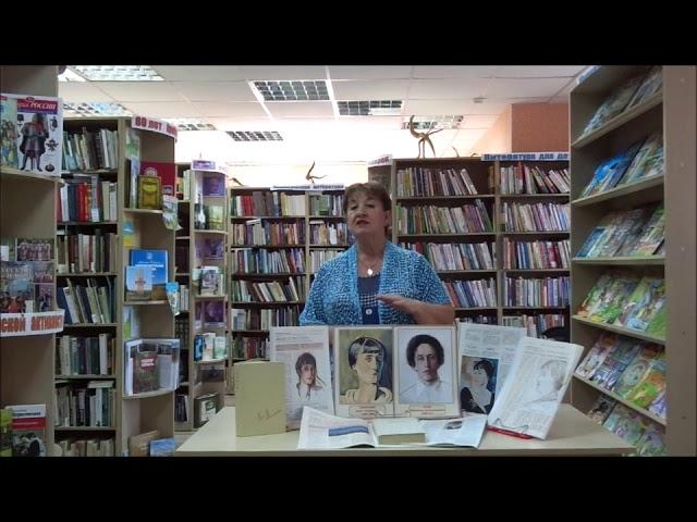 Изображение предпросмотра прочтения – ОльгаТрифонова читает произведение «Я пришла к поэту в гости» А.А.Ахматовой
