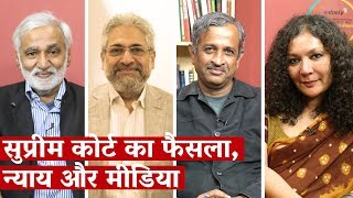 Media Bol, EP 118:Supreme Court's Ayodhya Verdict, Justice and Media