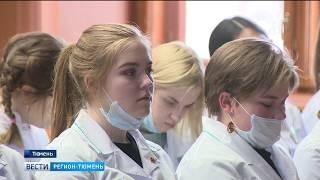 Ямальским школьникам провели необычные уроки медицины в Тюмени